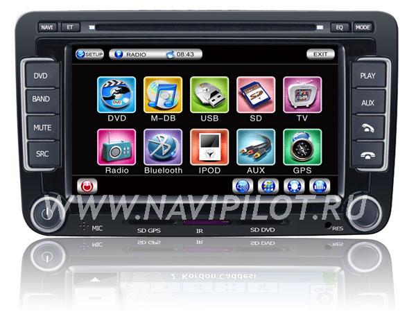 NaviPilot VolksWagen Jetta/Caddy/Touran/Golf V/Passat B6/Eos/CC/Scirocco